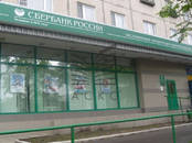 Офисы,  Москва Выхино, цена 18 850 000 рублей, Фото