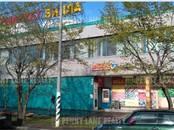 Здания и комплексы,  Москва Отрадное, цена 46 800 000 рублей, Фото