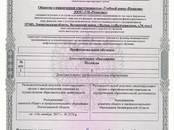 Курсы, образование Повышения квалификации, цена 20 000 рублей, Фото