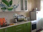 Квартиры,  Москва Теплый стан, цена 4 600 000 рублей, Фото