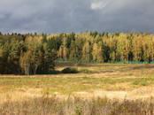 Земля и участки,  Московская область Можайский район, цена 650 000 рублей, Фото