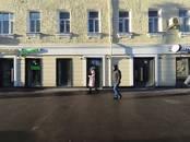 Магазины,  Москва Серпуховская, цена 34 800 000 рублей, Фото