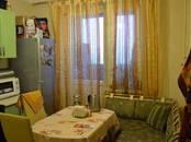 Квартиры,  Московская область Подольск, цена 4 590 000 рублей, Фото
