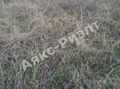 Земля и участки,  Краснодарский край Краснодар, цена 2 700 000 рублей, Фото