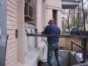 Строительные работы,  Строительные работы, проекты Демонтажные работы, цена 900 рублей, Фото