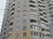 Квартиры,  Санкт-Петербург Ленинский проспект, цена 4 380 000 рублей, Фото