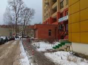 Офисы,  Московская область Дубна, цена 16 000 000 рублей, Фото