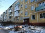 Квартиры,  Новосибирская область Новосибирск, цена 2 784 000 рублей, Фото