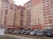 Квартиры,  Московская область Раменское, цена 3 750 000 рублей, Фото