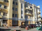 Квартиры,  Новосибирская область Новосибирск, цена 755 000 рублей, Фото