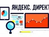Ищут работу (Поиск работы) Рекламный менеджер, Фото