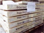 Стройматериалы,  Материалы из дерева Вагонка, цена 360 рублей, Фото