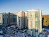 Квартиры,  Московская область Красногорск, цена 2 790 000 рублей, Фото