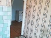 Квартиры,  Новосибирская область Новосибирск, цена 1 768 000 рублей, Фото