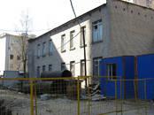 Здания и комплексы,  Москва Ул. подбельского, цена 80 000 000 рублей, Фото