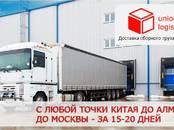 Перевозка грузов и людей Логистика, цена 0.70 y.e., Фото