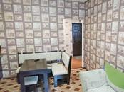 Квартиры,  Московская область Раменский район, цена 3 525 000 рублей, Фото