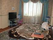 Квартиры,  Республика Хакасия Саяногорск, цена 5 000 рублей/мес., Фото