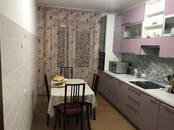 Квартиры,  Санкт-Петербург Пионерская, цена 14 800 000 рублей, Фото