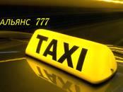 Перевозка грузов и людей,  Пассажирские перевозки Такси и найм авто с водителем, цена 10 р., Фото