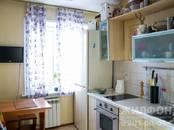 Квартиры,  Новосибирская область Новосибирск, цена 2 340 000 рублей, Фото