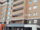 Квартиры,  Самарская область Самара, цена 2 240 000 рублей, Фото