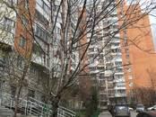 Квартиры,  Москва Нахимовский проспект, цена 16 700 000 рублей, Фото