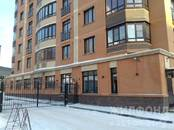 Квартиры,  Новосибирская область Новосибирск, цена 8 950 000 рублей, Фото