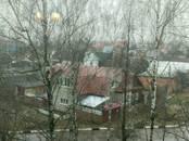 Квартиры,  Московская область Ногинск, цена 2 100 000 рублей, Фото
