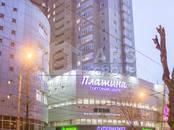 Офисы,  Пермский край Пермь, цена 14 100 рублей/мес., Фото