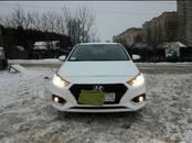 Hyundai Другие, цена 1 500 рублей, Фото