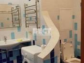 Квартиры,  Москва Новые черемушки, цена 29 500 000 рублей, Фото