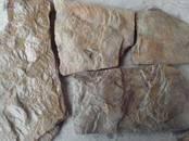 Стройматериалы,  Кирпич, камень, брусчатка Камень декоративный, цена 280 рублей, Фото