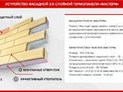 Стройматериалы,  Отделочные материалы Декоративные элементы, цена 930 рублей, Фото
