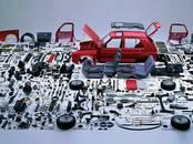 Запчасти и аксессуары,  Ford Focus, цена 10 рублей, Фото