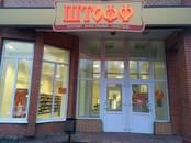Магазины,  Московская область Луховицы, цена 18 720 000 рублей, Фото