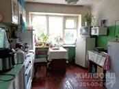 Квартиры,  Новосибирская область Новосибирск, цена 529 000 рублей, Фото