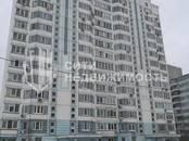 Квартиры,  Москва Нагорная, цена 13 000 000 рублей, Фото