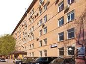 Офисы,  Москва Беговая, цена 130 000 000 рублей, Фото