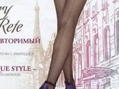 Женская одежда Нижнее бельё, цена 223 рублей, Фото
