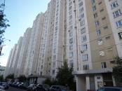 Квартиры,  Москва Новые черемушки, цена 14 700 000 рублей, Фото
