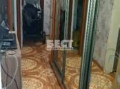 Квартиры,  Москва Новоясеневская, цена 9 500 000 рублей, Фото