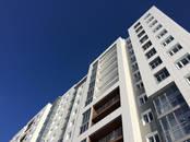 Квартиры,  Челябинская область Челябинск, цена 3 290 000 рублей, Фото