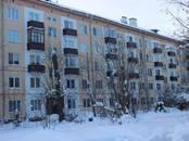 Квартиры,  Московская область Щелково, цена 1 300 000 рублей, Фото