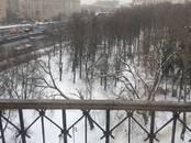 Офисы,  Москва Сокол, цена 49 900 000 рублей, Фото