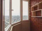 Квартиры,  Тюменскаяобласть Тюмень, цена 1 700 рублей/день, Фото