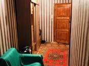 Квартиры,  Ярославская область Переславль-Залесский, цена 2 500 000 рублей, Фото