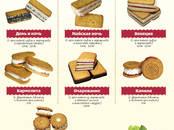 Продовольствие Кондитерские изделия, цена 95 рублей/кг., Фото