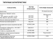 Ремонт и запчасти Масло и фильтры, замена, цена 260 рублей, Фото