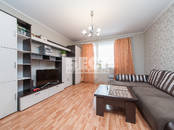 Квартиры,  Москва Щелковская, цена 5 500 000 рублей, Фото